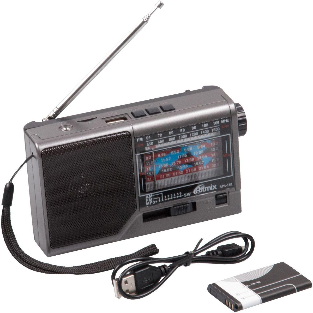 Ritmix RPR-151 радиоприемник15118945Ritmix RPR-151 – портативный восьмидиапазонный радиоприёмник с возможностью чтения MP3-файлов с карт памяти microSD или USB-флэшки. Устройство снабжено встроенным аккумулятором. Также может работать от 3 батареек типа АА. Телескопическая поворотная антенна 360° для обеспечивает уверенный прием. Имеется разъём для подключения наушников.