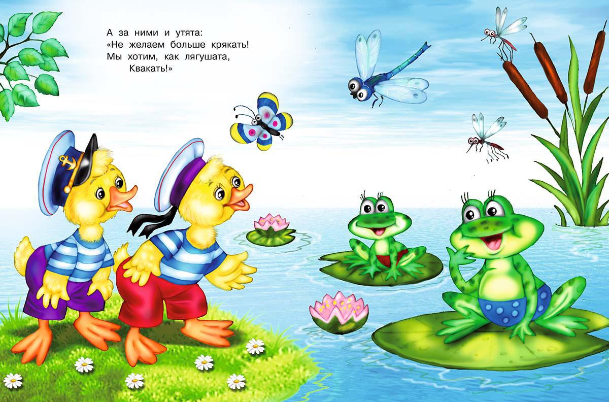 Иллюстрации к сказке чуковского путаница картинки