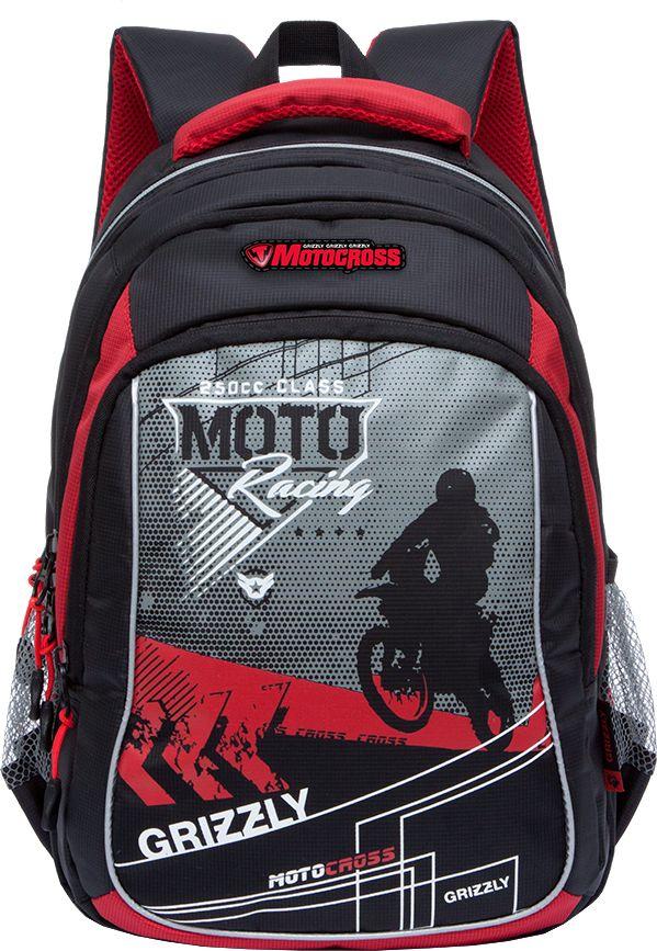 Grizzly Рюкзак цвет серый красный RB-733-1/2RB-733-1/2Школьный рюкзак Grizzly - это необходимый аксессуар для любого школьника. Рюкзак выполнен из плотного материала и оформлен оригинальным принтом с изображением мотоциклиста спереди.Рюкзак имеет два основных отделения, закрывающихся на застежки-молнии с двумя бегунками, а также вместительный накладной карман спереди. По бокам рюкзак дополнен двумя открытыми карманами-сетками. Внутри накладного кармана спереди располагается органайзер - карман-сетка на молнии, большой накладной карман и три маленьких накладных кармашка для канцелярских принадлежностей. Внутри одного основного отделения расположен укрепленный накладной карман для планшета, дополненный прорезным карманом на молнии. Второе отделение не имеет карманов. Рюкзак оснащен удобной текстильной ручкой для переноски в руке, петлей для подвешивания и светоотражающими вставками.Спинка дополнена эргономичными воздухопроницаемыми подушечками, которые обеспечивают удобство и комфорт при носке. Мягкие анатомические лямки скругленной формы регулируются по длине.Многофункциональный школьный рюкзак станет незаменимым спутником вашего ребенка в походах за знаниями.