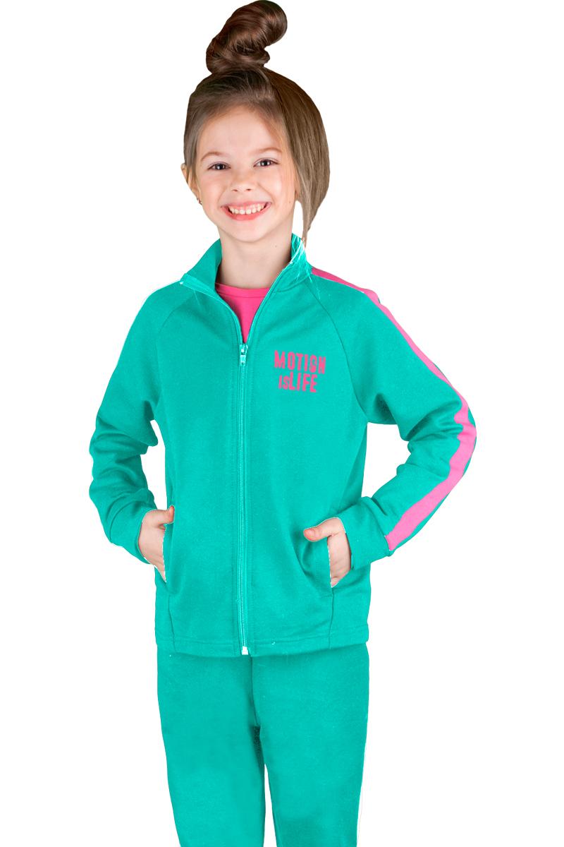 Толстовка для девочки Boom!, цвет: зеленый, розовый. 70804_BLG_вар.2. Размер 98/104, 3-4 года70804_BLG_вар.2Толстовка для девочки Boom! выполнена из хлопка с добавлением полиэстера и лайкры. Модель на застежке-молнии имеет длинные рукава реглан, воротник-стойку и два боковых кармана. Слева на груди толстовка дополнена надписью Motion is life. Отличный вариант для повседневной носки, занятий физкультурой и игр на свежем воздухе.
