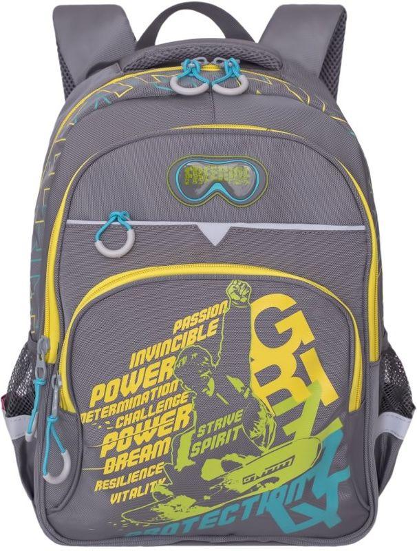 Grizzly Рюкзак цвет серый RB-731-1/3RB-731-1/3Школьный рюкзак Grizzly - это необходимый аксессуар для любого школьника. Рюкзак выполнен из плотного материала и оформлен оригинальным принтом спереди.Рюкзак имеет два основных отделения, закрывающихся на застежки-молнии с двумя бегунками, прорезной карман на застежке-молнии и вместительный накладной карман спереди. По бокам рюкзак дополнен двумя открытыми карманами-сетками. Внутри накладного кармана спереди располагается органайзер - карман-сетка на молнии и три маленьких накладных кармашка для канцелярских принадлежностей. Внутри одного основного отделения расположен пришивной карман на молнии. Второе отделение не имеет карманов. Рюкзак оснащен удобной текстильной ручкой для переноски в руке, петлей для подвешивания и светоотражающими вставками.Спинка дополнена эргономичными воздухопроницаемыми подушечками, которые обеспечивают удобство и комфорт при носке. Мягкие анатомические лямки скругленной формы регулируются по длине.Многофункциональный школьный рюкзак станет незаменимым спутником вашего ребенка в походах за знаниями.