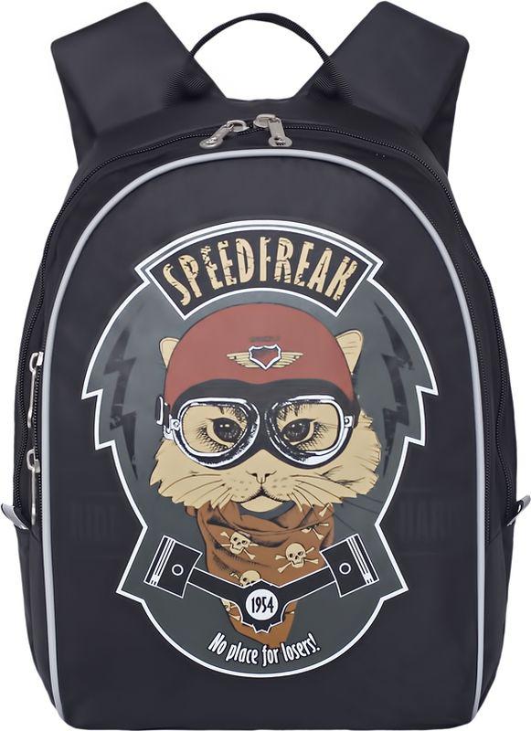 Grizzly Рюкзак дошкольный цвет черный RS-734-3/4 grizzly рюкзак дошкольный цвет черный rs 734 3 4