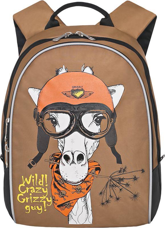 Grizzly Рюкзак дошкольный цвет светло-коричневый RS-734-2/1RS-734-2/1Детский рюкзак Grizzly - это красивый и удобный рюкзак, который непременно понравится вашему малышу. Рюкзак выполнен из плотного материала и оформлен оригинальным принтом c изображением забавного жирафа спереди.Рюкзак имеет два основных отделения, закрывающиеся на застежки-молнии с двумя бегунками. Внутри первого отделения располагается большой накладной карман и три маленьких накладных кармашка для канцелярских принадлежностей. Второе отделение дополнено вместительным накладным карманом.Рюкзак оснащен удобной текстильной ручкой для переноски в руке и подвешивания, а также дополнен светоотражающими вставками. Мягкие лямки скругленной формы регулируются по длине.Многофункциональный рюкзак станет незаменимым спутником вашего ребенка в походах за знаниями.