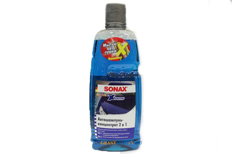 Автошампунь-концентрат 2в1 Sonax Xtreme, 1 л215300Автошампунь-концентрат 2в1 Sonax Xtreme - экономичный концентрат для очистки окрашенных поверхностей, металла, стекла, пластика, резины и матерчатых крыш кабриолетов. Благодаря содержанию специальных осушающих компонентов, обработанная поверхность быстро высыхает без дополнительной сушки. Неразбавленным шампунем можно легко удалить стойкие загрязнения, следы от насекомых и птичий помет. Характеристики:Объем: 1 л. Артикул: 215300.