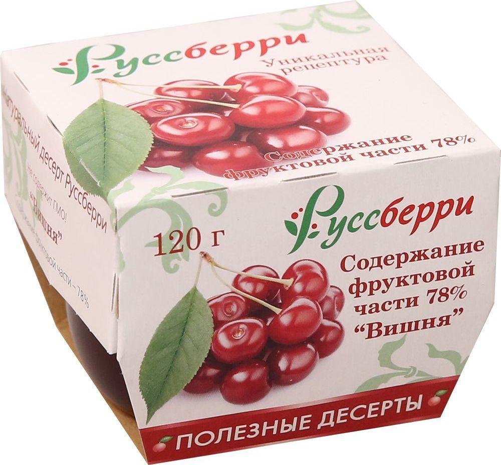 Rusberry натуральный низкокалорийный десерт Вишня, 120 г mr djemius zero низкокалорийный джем вишня 270 г