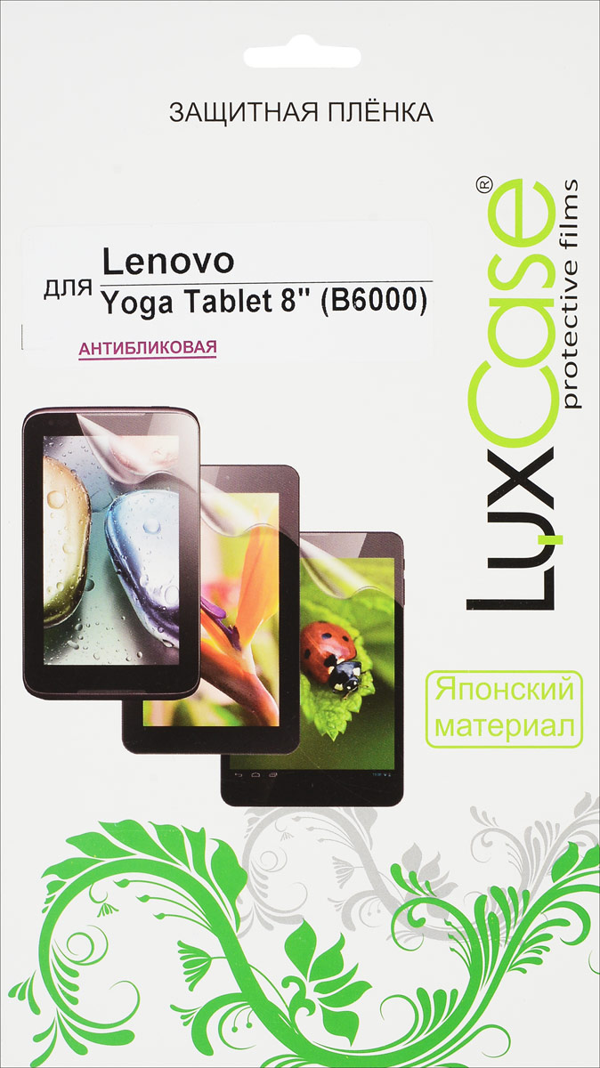LuxCase защитная пленка для Lenovo Yoga Tablet 8 (B6000), антибликовая51008Антибликовая защитная пленка LuxCase для Lenovo Yoga Tablet 8 (B6000) сохраняет экран устройства гладким и предотвращает появление на нем царапин и потертостей. Структура пленки позволяет ей плотно удерживаться без помощи клеевых составов и выравнивать поверхность при небольших механических воздействиях. Пленка практически незаметна на экране гаджета и сохраняет все характеристики цветопередачи и чувствительности сенсора.