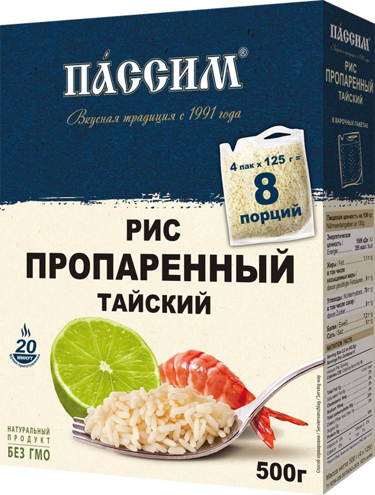 Пассим рис длиннозерный обработанный паром в пакетиках для варки, 4 шт по 125 г prosto рис длиннозерный бурый здоровье в пакетиках для варки 8 шт по 62 5 г