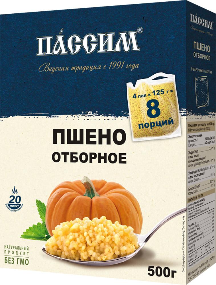 Пассим пшено в пакетиках для варки, 4 шт по 125 г prosto ассорти 4 риса в пакетиках для варки 8 шт по 62 5 г