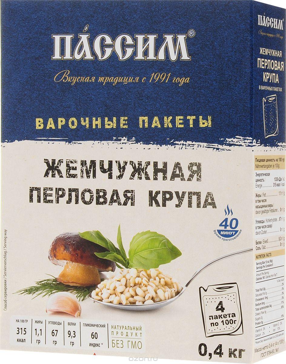 Пассим перловая крупа в пакетиках для варки, 4 шт по 100 г prosto ассорти 4 риса в пакетиках для варки 8 шт по 62 5 г