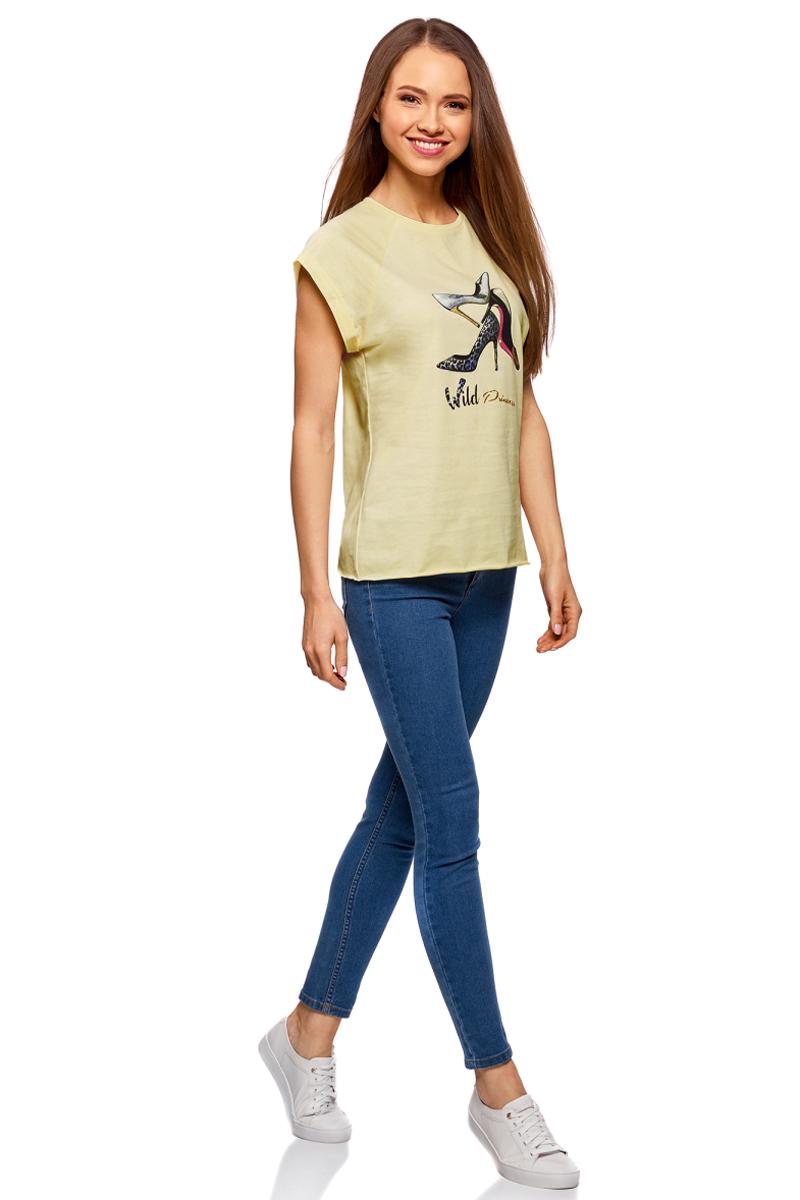 Футболка женская oodji Ultra, цвет: светло-желтый. 14707001-30/46154/5019P. Размер XS (42)14707001-30/46154/5019PЖенская футболка от oodji выполнена из натурального хлопка. Модель с короткими рукавами спереди оформлена принтом.