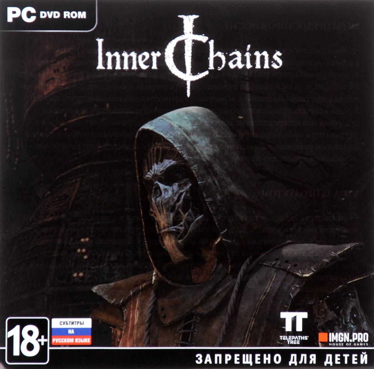 Zakazat.ru Inner Chains