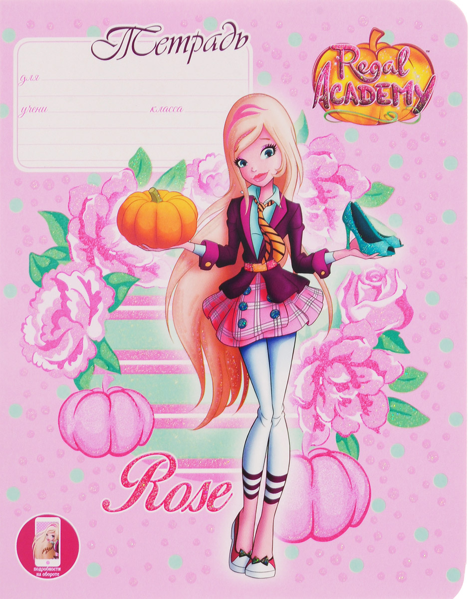Hatber Тетрадь Regal Academy 12 листов в клетку 12Т5блВ1_16593 hatber тетрадь regal academy 18 листов в клетку 18т5в1