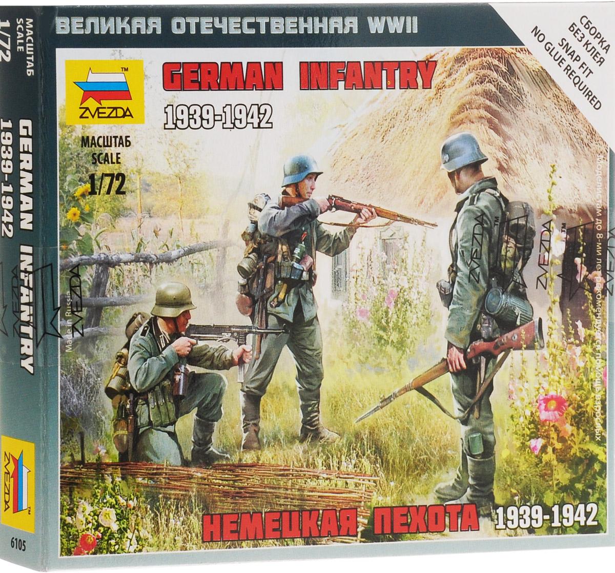 Звезда Сборная модель Немецкая пехота 1939-1942