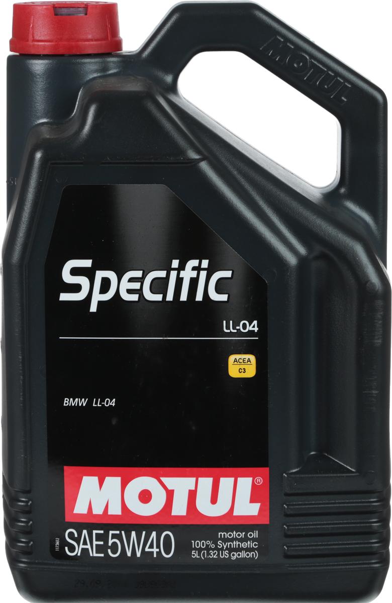Масло моторное Motul Specific BMW LL-04, синтетическое, 5W-40, 5 л101274Моторное масло для бензиновых и дизельных двигателей BMW. 100% синтетическое. Моторное масло специально разработанное для двигателей автомобилей BMW и MINI, удовлетворяющих нормам Евро IV и Евро V (M43CNG, M47/TU2, M57TU, M57TOP, M57TU2, M67TU), и требующих масел со сниженным содержанием сульфатной золы (0,8%), фосфора (0.07%-0.09%), серы (0.3%) - Mid SAPS.Для использования в дизельных двигателях, оснащенных сажевыми фильтрами. Specific LL-04 так же может использоваться в двигателях, не оснащенных сажевыми фильтрами. Для бензиновых двигателей автомобилей BMW данный продукт может использоваться в странах Европейского содружества, Швейцарии, Норвегии и княжестве Лихтенштейн. В остальных странах следует использовать продукт, соответствующий стандарту BMW LL-01, такой как MOTUL 8100 X-cess 5W40. Перед применением следует ознакомиться с инструкцией по эксплуатации транспортного средства. ACEA Стандарты: ACEA C3API Стандарты: API PERFORMANCES SN/CFОдобрения: BMW LL-04