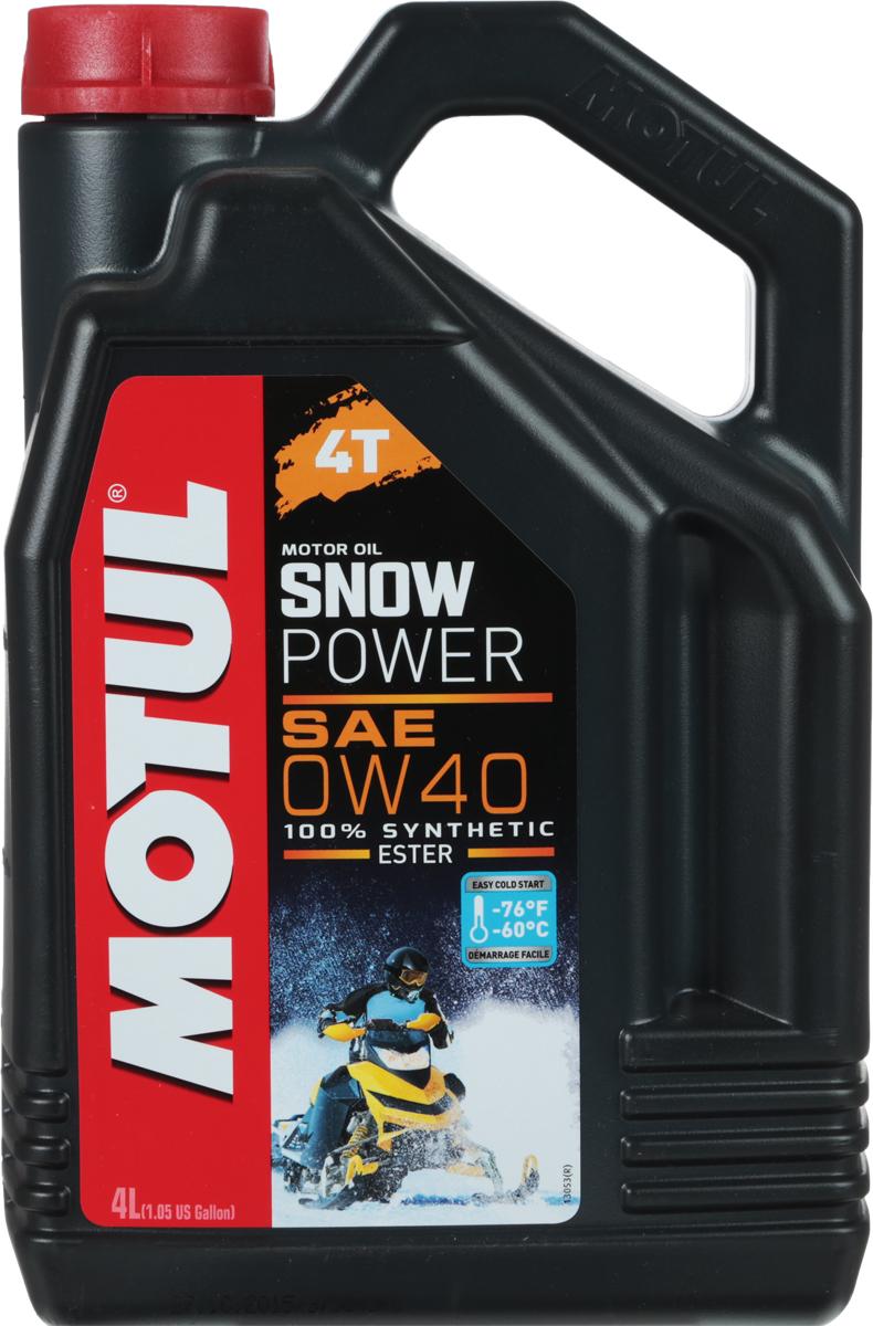 Масло моторное Motul Snowpower 4T, синтетическое, 0W-40, 4 л105892Моторное масло для 4-х тактных двигателей. 100% синтетика, технология сложных эфиров. Специально разработано для снегоходов с мощным 4-х тактным двигателем: Yamaha, Skidoo, Artic Cat, Lynx.Специально рекомендовано для спортивного использования. Совместимо со всеми типами горючего, c содержанием свинца и без, зимнего горючего и выхлопных систем с катализатором или без. API Стандарты: API SL