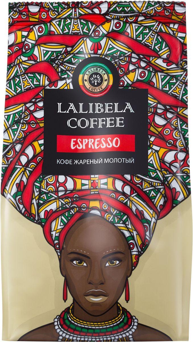 Lalibela coffee Espresso кофе молотый, 200 г33174Пленительный и крепкий, Lalibela Coffee Espresso порадует вас сочной цитрусовой кислинкой во вкусе и горчинкой в послевкусии. Побалуйте себя ароматной чашечкой изысканного кофе по традиционному итальянскому рецепту. Лишь безупречное сочетание лучших сортов арабики и робусты позволяет получить этот образец эспрессо, насыщенный и терпкий, как сама жизнь.