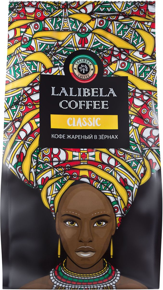 Lalibela coffee Classic кофе в зернах, 250 г33177Классический бленд с изысканным, насыщенным вкусом и ароматом, раскрывающимся множеством благородных оттенков. Традиционная обжарка обеспечивает кофе Lalibela Coffee Classic мягкий вкус и интенсивный аромат. Яркая горчинка орехового оттенка и фруктовые нотки с благородной кислинкой в послевкусии позволят вам сполна насладиться чашечкой кофе.Кофе: мифы и факты. Статья OZON Гид