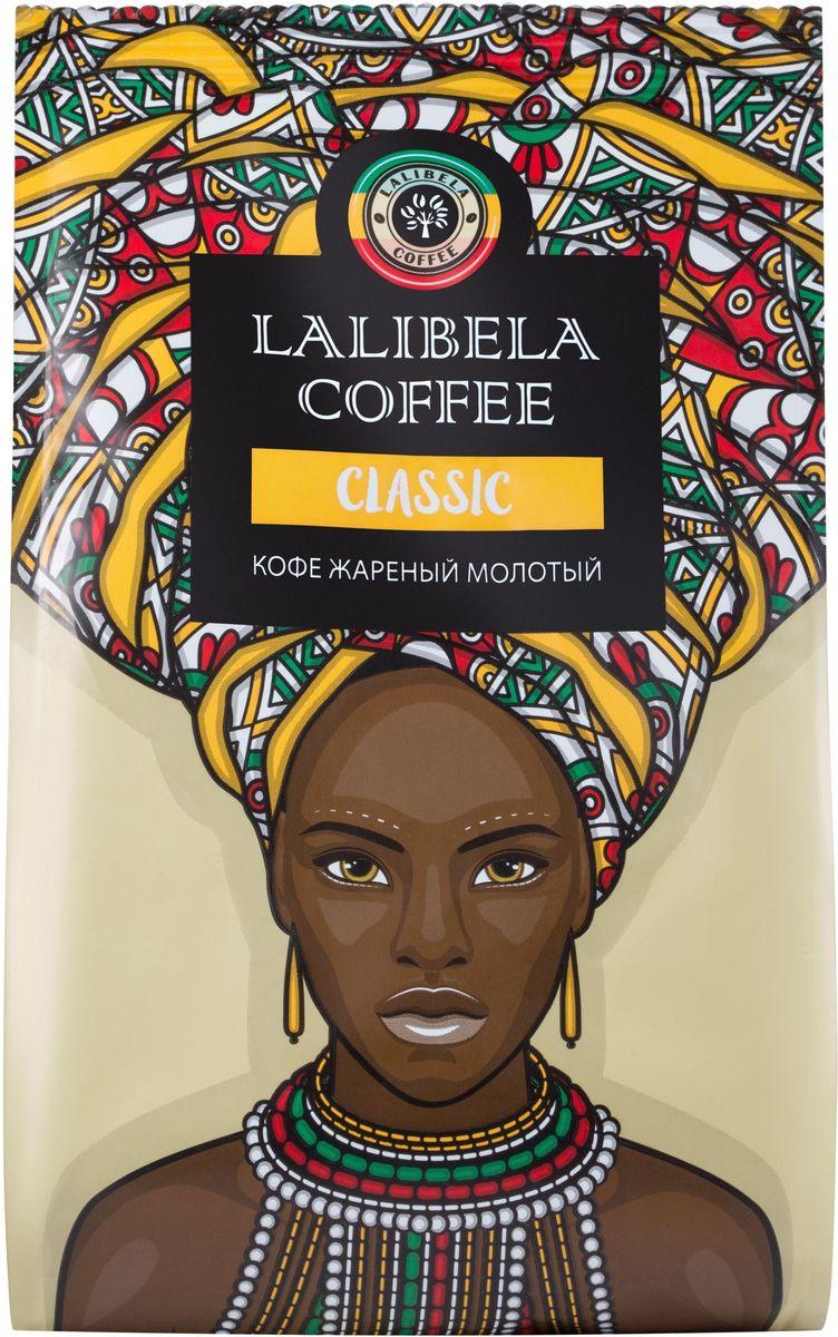 Lalibela coffee Classic кофе молотый, 100 г33179Классический бленд с изысканным, насыщенным вкусом и ароматом, раскрывающимся множеством благородных оттенков. Традиционная обжарка обеспечивает кофе Lalibela Coffee Classic мягкий вкус и интенсивный аромат. Яркая горчинка орехового оттенка и фруктовые нотки с благородной кислинкой в послевкусии позволят вам сполна насладиться чашечкой кофе.Кофе: мифы и факты. Статья OZON Гид