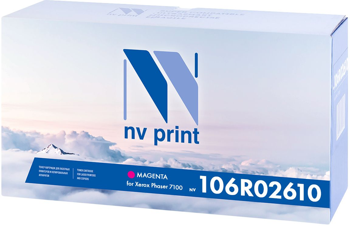 NV Print 106R02610M, Magenta тонер-картридж для Xerox Phaser 7100NV-106R02610MКартридж NVP лазерный совместимый Xerox, производитель NV Print, модель NV-106R02610 Magenta для Xerox Phaser 7100, ресурс 9000 копий