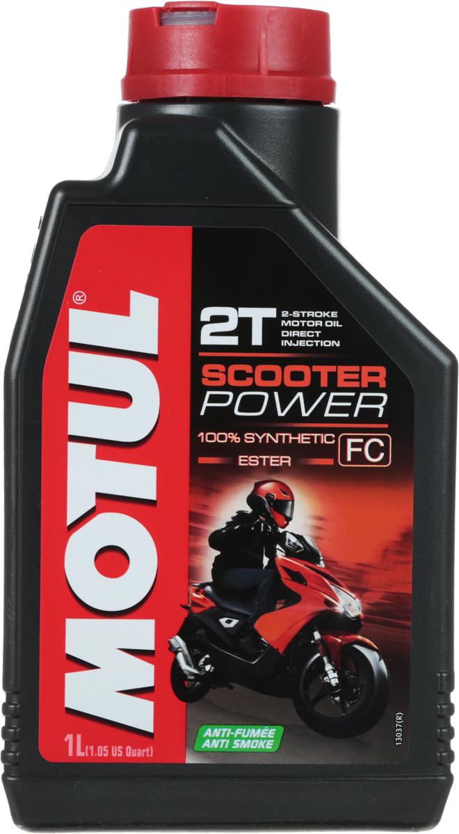 Масло моторное Motul Scooter Power 2T, синтетическое, 1 л106603Высокотехнологичное масло для 2-х тактных двигателей мотороллеров оснащенных системой впрыска топлива.100% синтетика. С пониженной дымностью. Предназначено для всех мотороллеров: городских, спортивных, восстановленных, которые оснащены 2-х тактными двигателями с прямым впрыском или карбюратором. Может применяться в системах с непосредственной подачей масла или предварительно смешиваться с топливом. Может применяться с этилированным и неэтилированным бензином. Совместим с каталитическими нейтрализаторами.