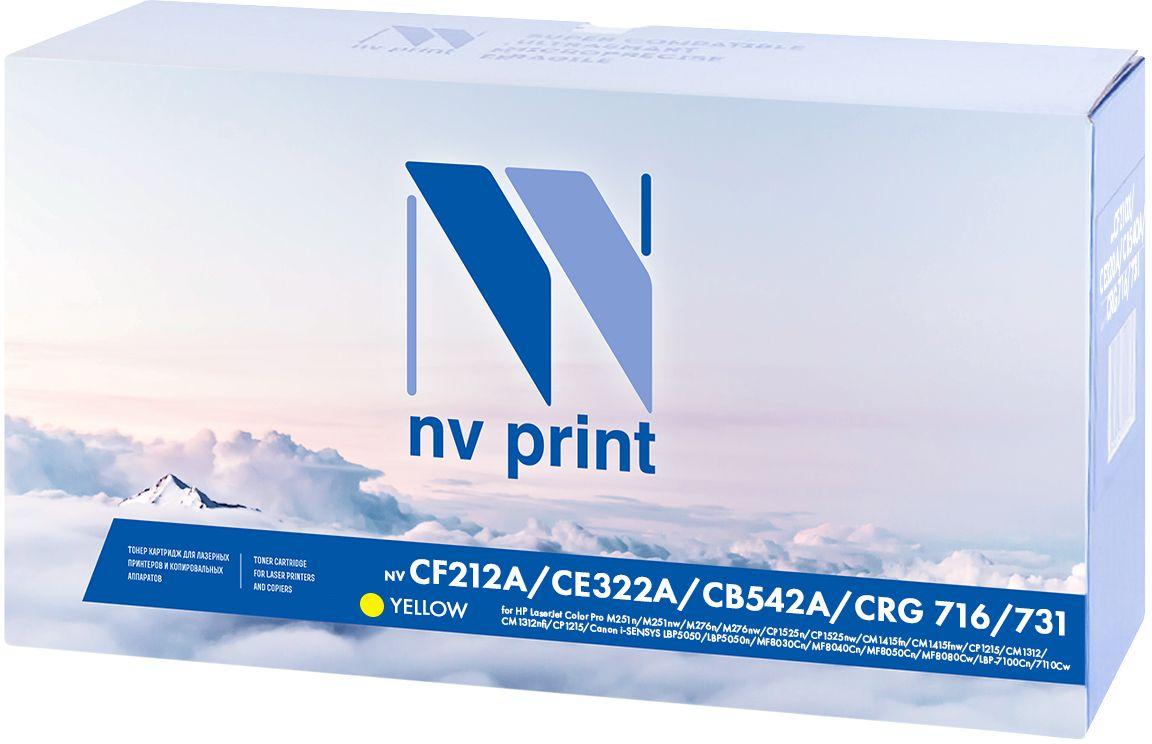 NV Print CF212A/CE322A/CB542A, Yellow тонер-картридж для HP LaserJet Color Pro M251n/CP1525n/CM1415fn/CP1215/CM1312/CP1215/Canon i-SENSYS LBP5050/MF8030Cn/MF8080Cw/LBP-7100Cn/7110CwNV-CF212A/CE322A/CB542AКартридж NVP лазерный совместимый HP, производитель NV Print, модель NV-CF212A/CE322A/CB542A/Canon 716/731 Yellow для LaserJet Color Pro M251n/M251nw/M276n/M276nw/CP1525n/CP1525nw/CM1415fn/CM1415fnw/CP1215/CM1312/CM1312nfi/CP1215/Canon i-SENSYS LBP5050/LBP5050n/MF8030Cn/MF8040Cn/MF8050Cn/MF8080Cw/LBP-7100Cn/7110Cw, ресурс 1600 копий