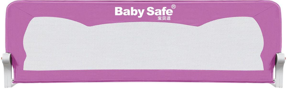 Baby Safe Барьер защитный для кроватки Ушки цвет сиреневый 150 х 42 см