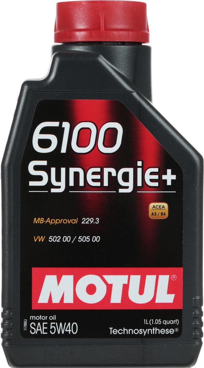 Масло моторное Motul 6100 Synergie+, синтетическое, 5W-40, 1 л103728Моторное масло для бензиновых и дизельных двигателей Technosynthese.Всесезонное моторное масло, созданное процессом Technosynthese. Рекомендуется для современных бензиновых и дизельных двигателей легковых автомобилей. Высокое качество продукта позволяет использовать его для высокотехнологичных двигателей: многоклапанных, инжекторных, турбированных. Допускается смешивать с высокотехнологичными минеральными и синтетическими маслами. ACEA Стандарты: ACEA A3/B4API Стандарты: API SN/CFОдобрения: MB-Approval 229.3; VW 502 00 - 505 00; RN0710 - 0700