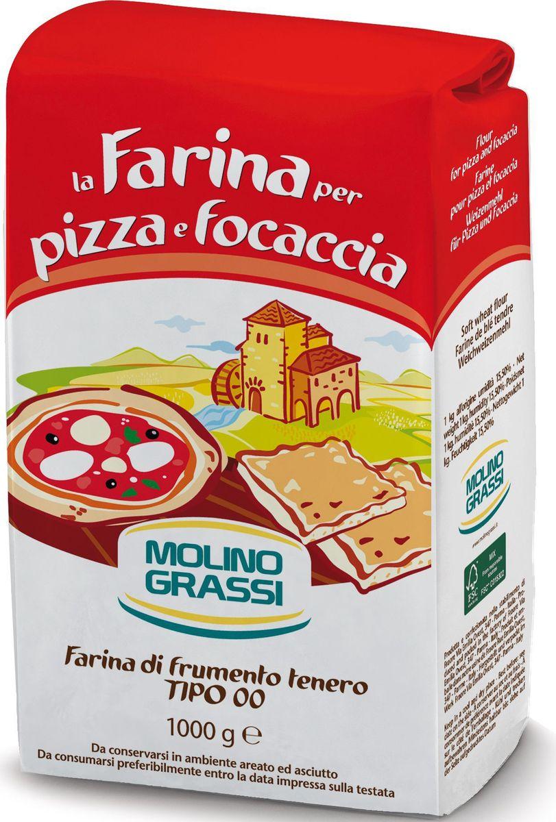 Molino Grassi мука пшеничная из мягких сортов пшеницы 00 для пиццы, 1 кг пудовъ мука ржаная обдирная 1 кг