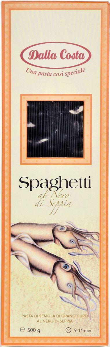 Dalla Costa Спагетти нери с чернилами каракатицы, 500 г federici spaghetti спагетти 500 г