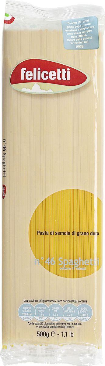 Пастифичио Феличетти № 046 Спагетти, 500 г maltagliati spaghetti спагетти макароны 500 г