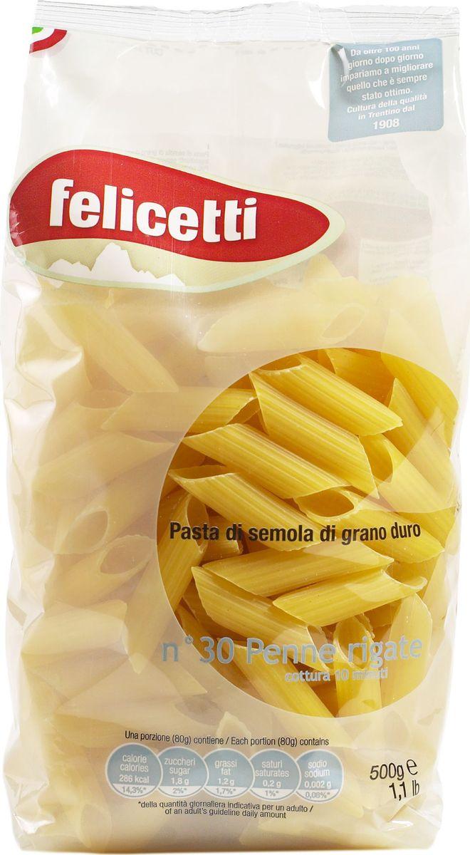 Пастифичио Феличетти № 030 паста Пенне ригате, 500 г melissa паста пенне ригате коричневые перья 500 г