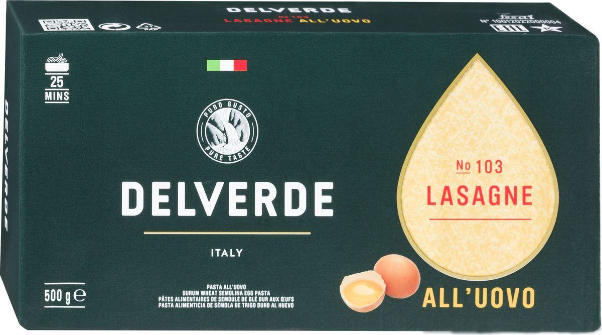 Delverde № 103 паста Лазанья яичная, 500 г6636Лазанья отлично сочетается с рагу по-неаполитански с сыром рикотта или с соусом из дичи. Рекомендуемый способ приготовления - запекание в духовке, с различным составом начинки и соусом Бешамель. Этот способ настолько признан по всей Италии, что принял название формы этой пасты.Способ приготовления: Продукт предварительно отварен, готов для приготовления лазаньи. Перед запеканием поместить в горячую воду на несколько минут. После чего поместите первый лист в форму и нанесите желаемую начинку. Вторую пластину положите перпендикулярно первой, так чтобы волны пересеклись под углом 90°. Продолжайте накладывать друг на друга пластины почти до полного заполнения формы. В конце добавьте немного бульона или воды из-под пасты, чтобы добавить блюду влажности в процессе приготовления. Закройте форму фольгой и выпекайте в духовке в течение 25 минут при температуре 160°C. За 10 минут до окончания выпекания удалите слой фольги, чтобы верхний слой стал золотистым. О производителе: Компания Delverde Industrie Alimentari S.p.a начала свою историю в середине XX века в Фаре, доведя до совершенства искусство традиционного производство пасты. Традиция изготовления пасты в историческом поселении Фара Сан Мартино известна по всему миру с XVII века: именно здесь производители впервые научились искусству смешивать зерна пшеницы с чистейшей водой реки Верде. Фара Сан Мартино до сих пор славится как одна из мировых столиц пасты. С самого начала миссией компании было производить и предлагать миру высококачественные продукты из высококачественных ингредиентов. Компания Delverde до сих пор работает в соответствии с наилучшими итальянскими гастрономическими и промышленными традициями. Для приготовления пасты Delverde используются только отборные, отлично сочетающиеся друг с другом ингредиенты: чистейшая вода из реки Верде и зерна самой качественной твердой пшеницы.Варить в кипящей подсоленной воде 10 минут. Лайфхаки по варке круп и пасты. Статья OZON Г