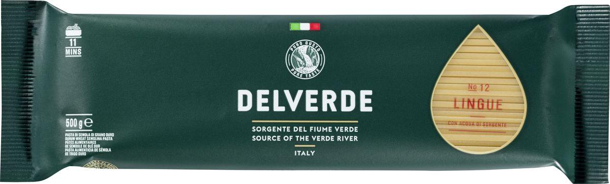 Delverde № 012 паста Лингуэ, 500 г6643Длинная плоская итальянская паста Лингуэ № 012 Delverde изготовлена из твердых сортов пшеницы. Время приготовления 11 мин. К Лингуэ лучше подавать соусы легкие, на основе овощей, рыбы или морепродуктов.Компания Delverde Industrie Alimentari S.p.a начала свою историю в середине XX века в Фаре, доведя до совершенства искусство традиционного производство пасты. Традиция изготовления пасты в историческом поселении Фара Сан Мартино известна по всему миру с XVII века: именно здесь производители впервые научились искусству смешивать зерна пшеницы с чистейшей водой реки Верде. Фара Сан Мартино до сих пор славится как одна из мировых столиц пасты.