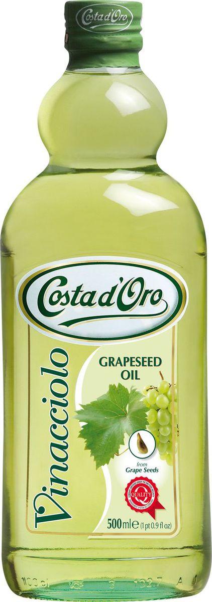 Легкое и деликатное масло с натуральным вкусом, подходящий для всех заправок и блюд, так как не изменяет натуральный вкус блюд  Масла для здорового питания: мнение диетолога. Статья OZON Гид