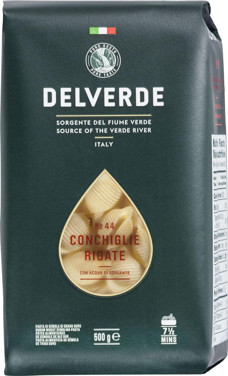 Delverde № 044 паста Конкилье Ригате, 500 г генератор на ваз 2106 бу в балашихе