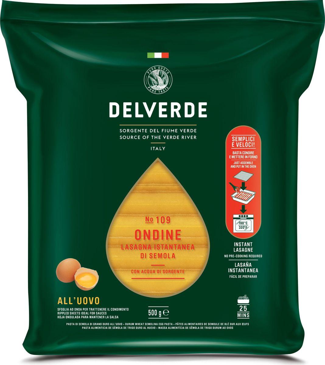 Delverde № 109 паста Ондине яичная, 250 г0120710Лазанья отлично сочетается с рагу по-неаполитански с сыром рикотта или ссоусом из дичи.Рекомендуемый способ приготовления, запекание в духовке,с различным составом начинки и соусом Бешамель. Этот способ настолькопризнан по всей Италии, что принял название формы этой пасты.Способприготовления: Продукт предварительно отварен, готов для приготовлениялазаньи. Перед запеканием поместить в горячую воду на несколько минут. Послечего поместите первый лист в форму и нанесите желаемую начинку. Вторуюпластину положите перпендикулярно первой, так чтобы волны пересеклись подуглом 90°. Продолжайте накладывать друг на друга пластины почти до полногозаполнения формы. В конце добавьте немного бульона или воды из-под пасты,чтобы добавить блюду влажности в процессе приготовления. Закройте формуфольгой и выпекайте в духовке в течение 25 минут при температуре 160°C. За 10минут до окончания выпекания удалите слой фольги, чтобы верхний слой сталзолотистым.