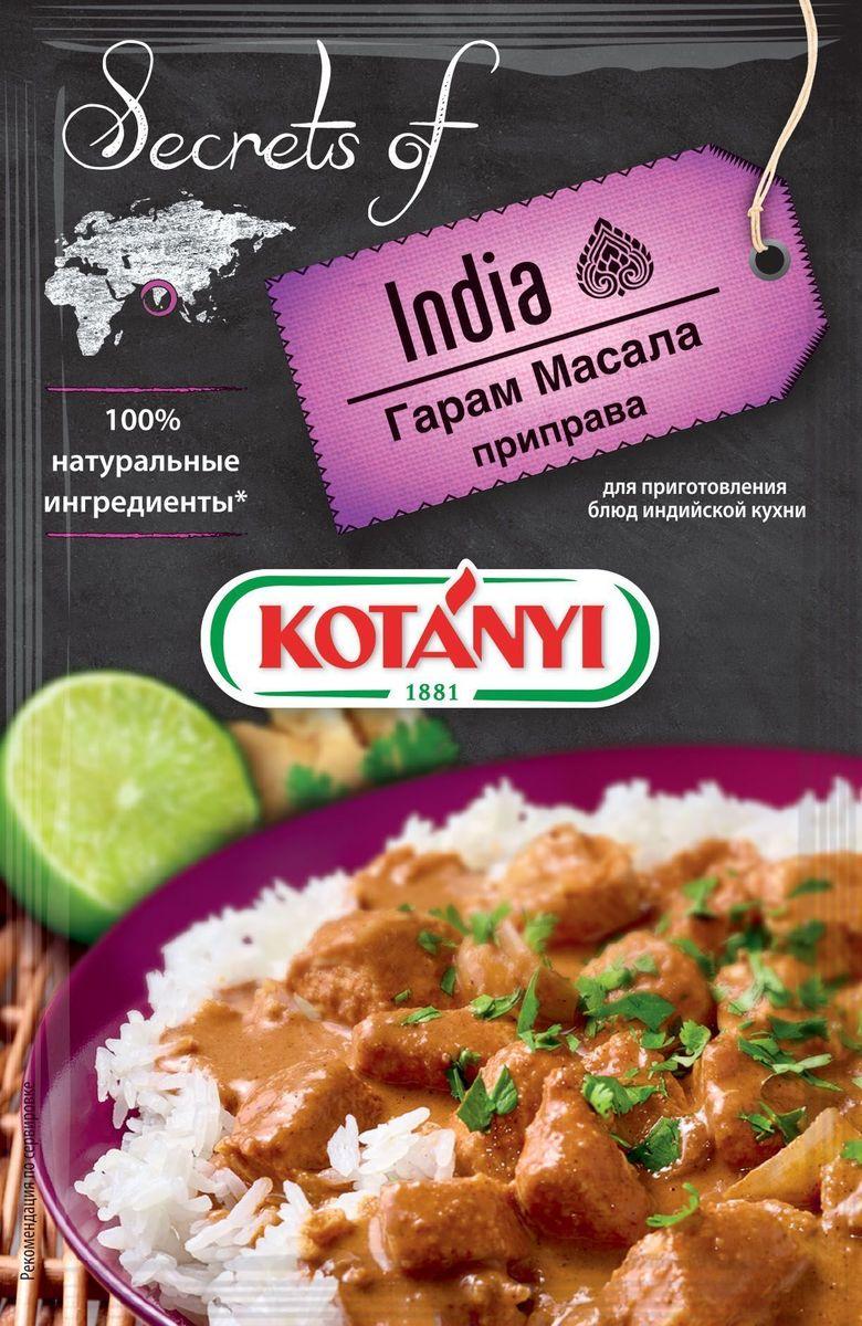 Kotanyi приправа гарам масала, 20 г354911Идеальная композиция специй для приготовления блюд традиционной индийской кухни. Рецепт на каждом пакетике.