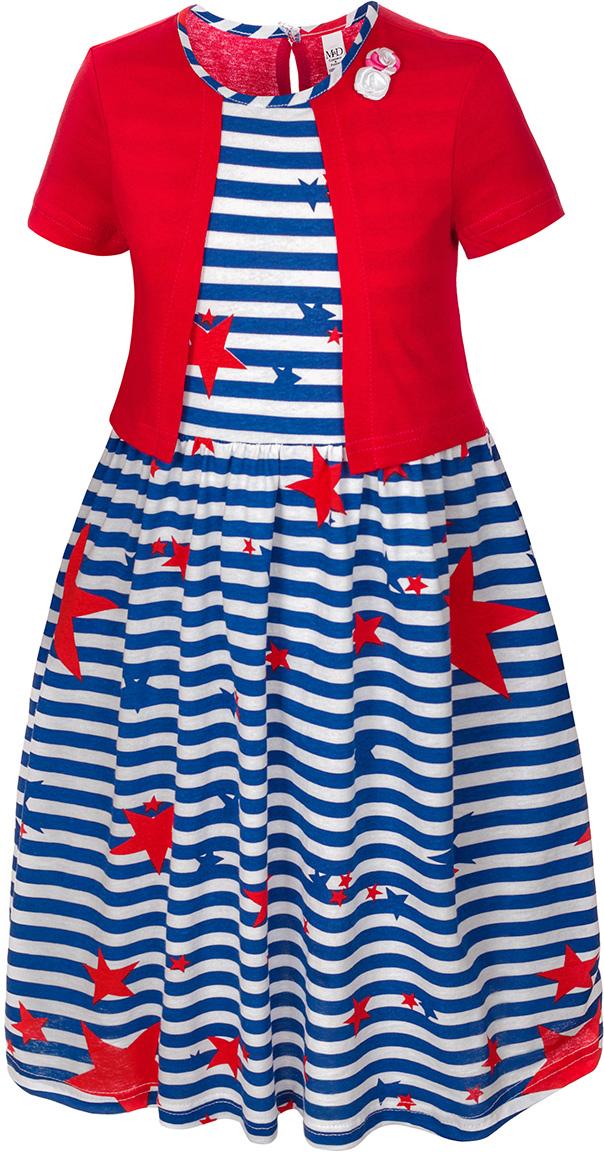 Платье для девочки M&D, цвет: красный, синий, белый. SJD27002M07. Размер 128SJD27002M07Платье для девочки от M&D изготовлено из натурального хлопка. Модель застегивается сзади на пуговицу. Основная часть платья оформлена принтом в полоску и изображением звезд, верхняя часть стилизована в виде однотонной накидки с короткими рукавами. Модель декорирована на груди двумя текстильными цветочками.