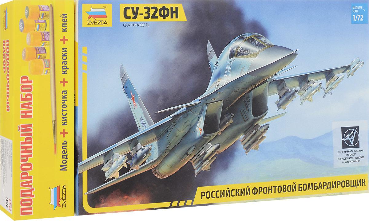 Звезда Сборная модель Фронтовой бомбардировщик Су-32ФН, раскрашиваемая