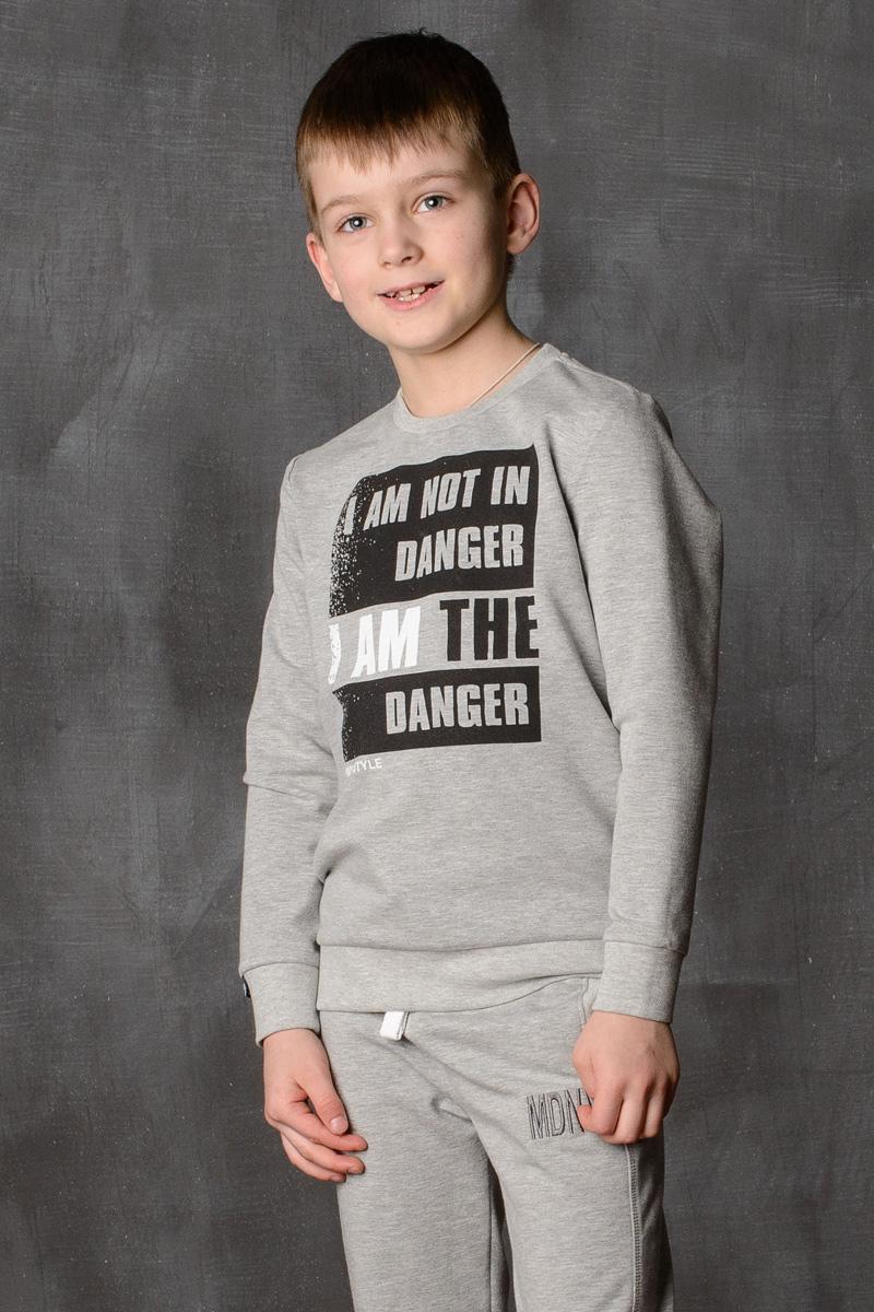 Джемпер для мальчика Modniy Juk, цвет: светло-серый меланж. 07B00010400. Размер 152/158 джемперы modniy juk джемпер