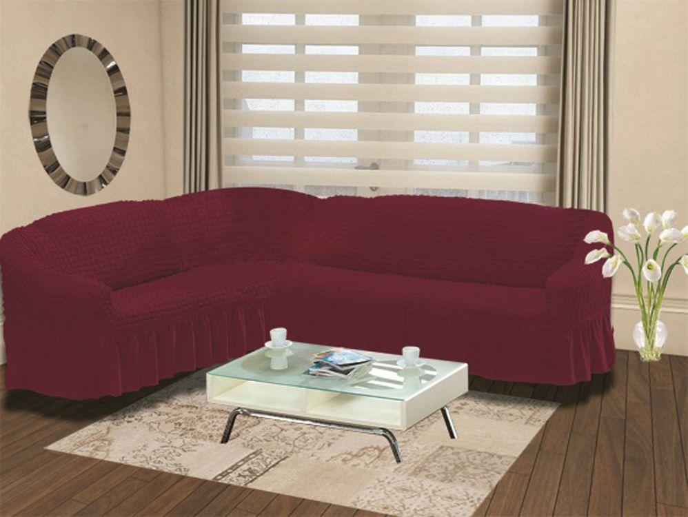 Чехол на диван Karna Bulsan, угловой, универсальный, цвет: бордовый. 2640/CHAR0022640/CHAR002Чехол для углового дивана Karna Bulsan выполнен из высококачественного полиэстера. Такой чехол изысканно дополнит интерьер вашего дома. Подходит и на правосторонний и на левосторонний диван за счет того, что у него нет вшитой вставки в середине. Крепиться фиксаторами, которые не позволяют съезжать чехлу. В комплект входят фиксаторы позволяющие надежно закрепить чехол на вашей мебели. Они вставляются в расстояние между спинкой и сиденьем, фиксируя чехол в одном положении, и не позволяют ему съезжать и терять форму. Фиксаторы особенно необходимы в том случае, если у вас кожаная мебель или мебель нестандартных габаритов. Высота спинки от посадочного места: 70-80 см. Высота юбки: 35 см. Глубина посадочных мест: 70-80 см. Ширина подлокотников : 25-35 см.Ширина посадочных мест длинной стороны : 210-260 см.Ширина посадочных мест короткой стороны : 140-190 см.