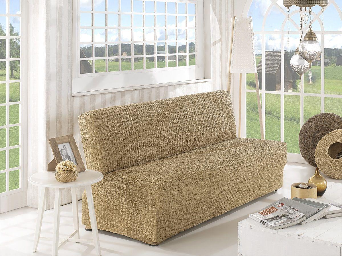 Чехол для двухместного дивана Karna, без подлокотников, без юбки, цвет: темно-бежевый2649/CHAR001Чехол для дивана Karna изготовлен на 60% из полиэстера и на 40% из хлопка.В комплект входят фиксаторы, позволяющие надежно закрепить чехол на мебели. Они вставляются в расстояние между спинкой и сиденьем, фиксируя чехол в одном положении, и не позволяют ему съезжать и терять форму. Фиксаторы особенно необходимы в том случае, если у вас кожаная мебель или мебель нестандартных габаритов. Ширина посадочных мест: 140-180 см.Глубина посадочных мест: 70-80 см.Высота спинки от посадочного места: 70-80 см.