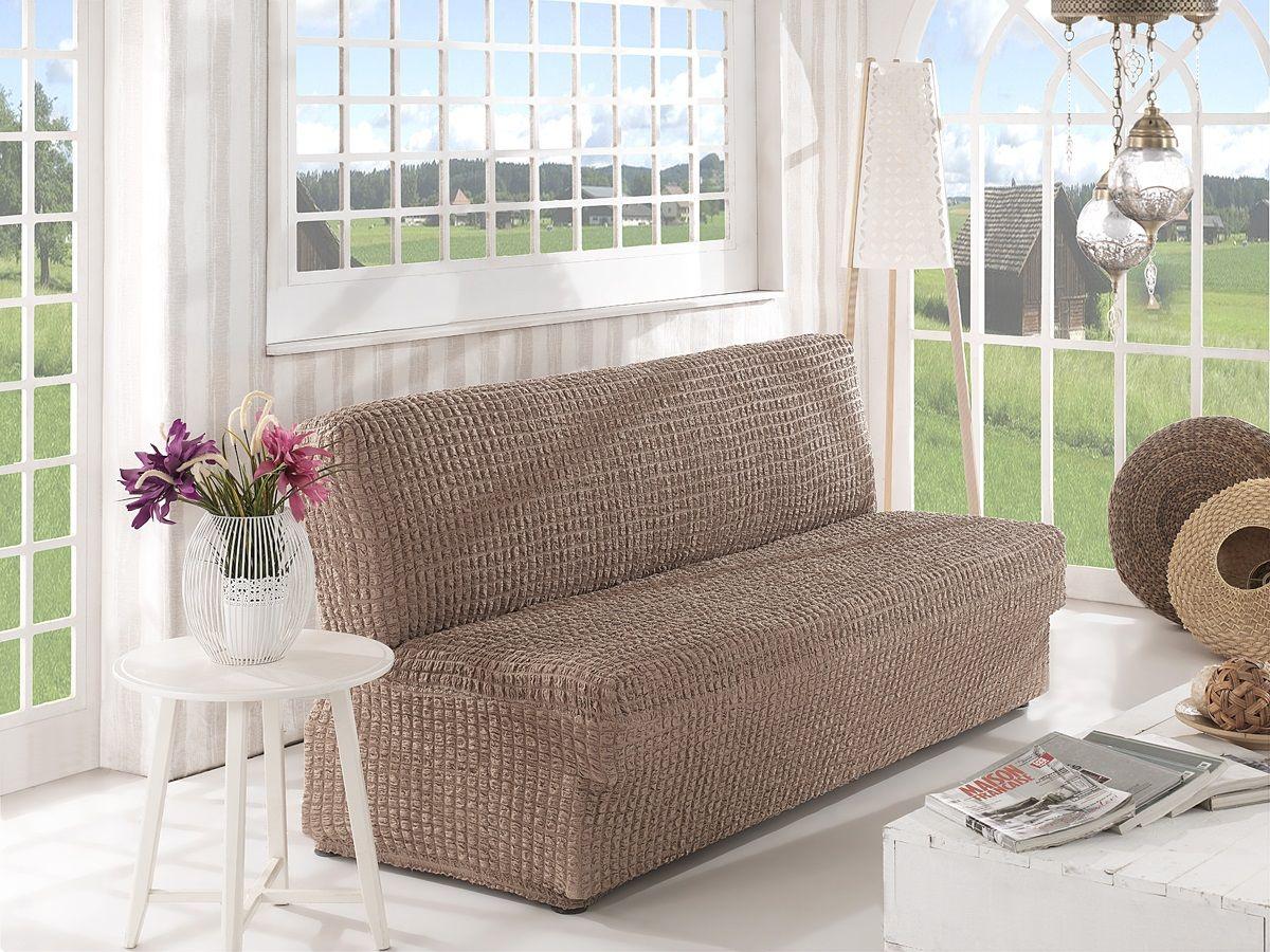 Чехол для двухместного дивана Karna, без подлокотников, без юбки, цвет: коричневый2649/CHAR004Чехол для дивана Karna изготовлен на 60% из полиэстера и на 40% из хлопка.В комплект входят фиксаторы, позволяющие надежно закрепить чехол на мебели. Они вставляются в расстояние между спинкой и сиденьем, фиксируя чехол в одном положении, и не позволяют ему съезжать и терять форму. Фиксаторы особенно необходимы в том случае, если у вас кожаная мебель или мебель нестандартных габаритов. Ширина посадочных мест: 140-180 см.Глубина посадочных мест: 70-80 см.Высота спинки от посадочного места: 70-80 см.