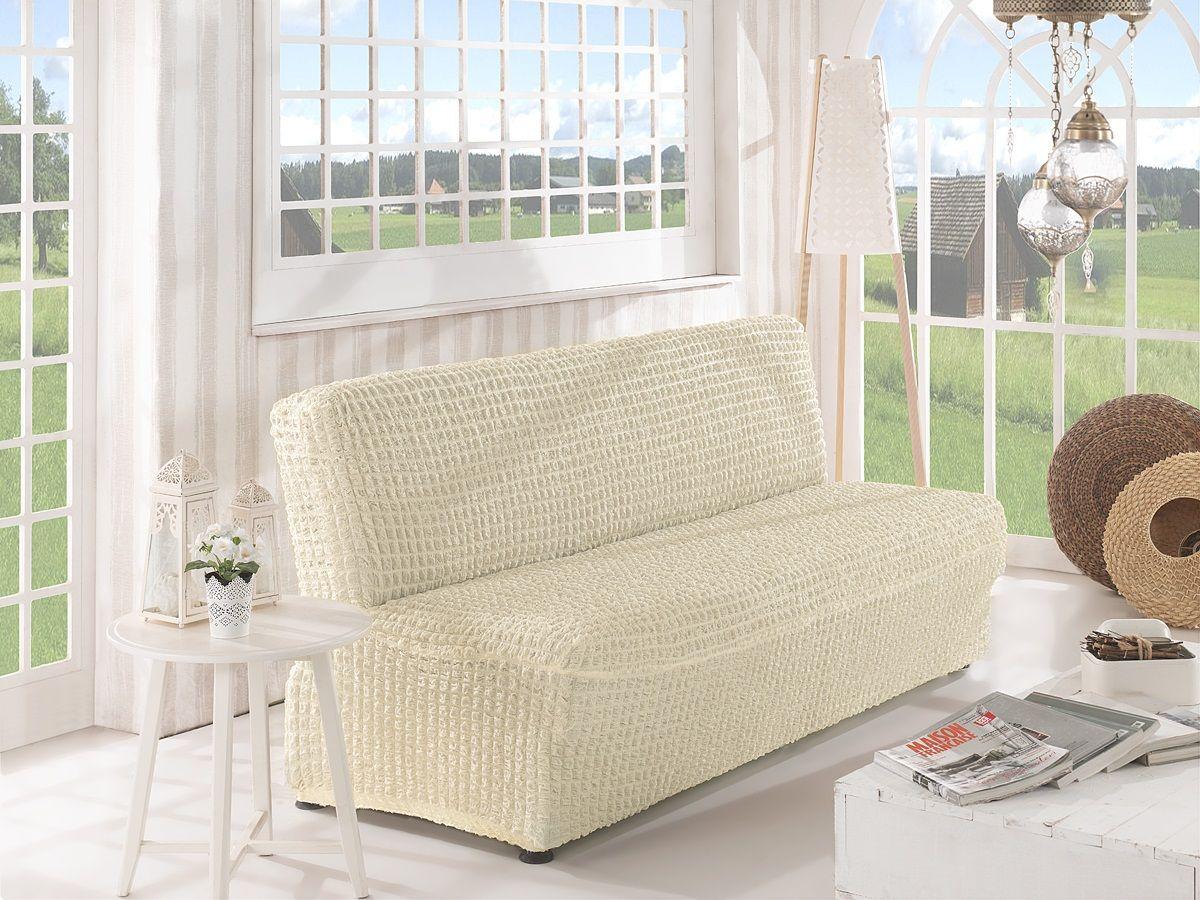 Чехол для двухместного дивана Karna, без подлокотников, без юбки, цвет: молочный2649/CHAR005Чехол для дивана Karna изготовлен на 60% из полиэстера и на 40% из хлопка.В комплект входят фиксаторы, позволяющие надежно закрепить чехол на мебели. Они вставляются в расстояние между спинкой и сиденьем, фиксируя чехол в одном положении, и не позволяют ему съезжать и терять форму. Фиксаторы особенно необходимы в том случае, если у вас кожаная мебель или мебель нестандартных габаритов. Ширина посадочных мест: 140-180 см.Глубина посадочных мест: 70-80 см.Высота спинки от посадочного места: 70-80 см.