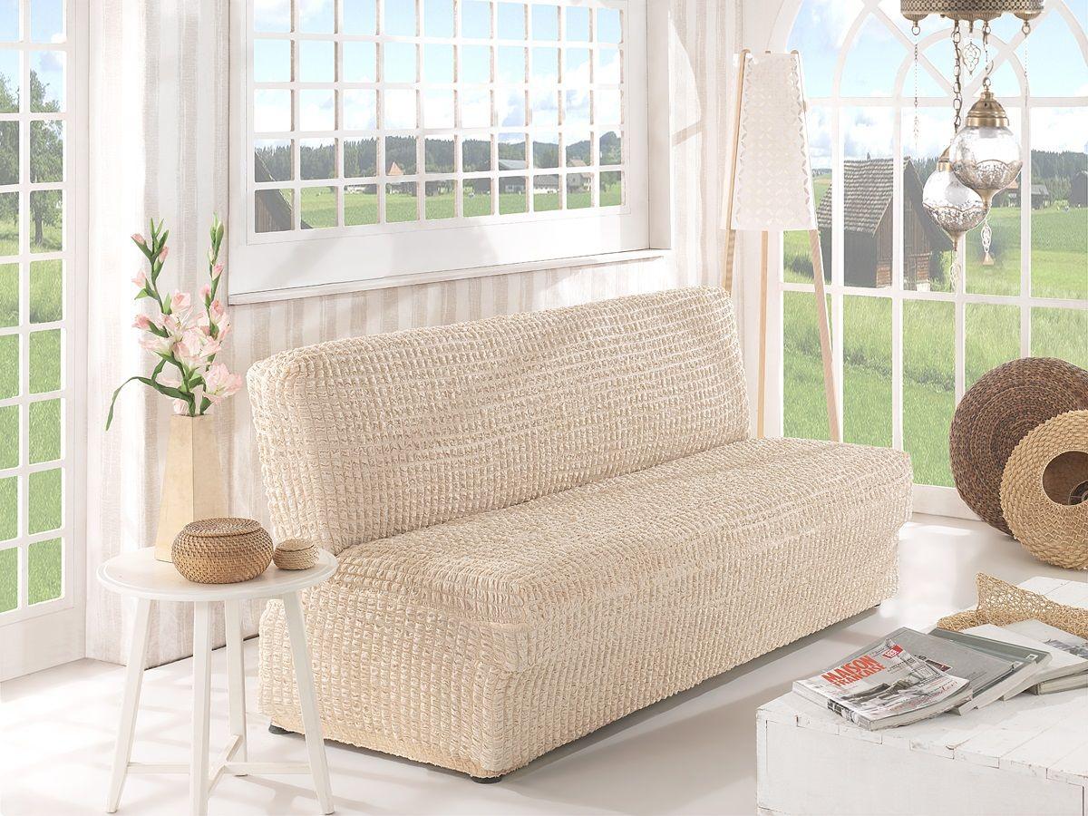 Чехол для двухместного дивана Karna, без подлокотников, без юбки, цвет: бежевый05-0348-3Чехол для дивана Karna изготовлен на 60% из полиэстера и на 40% из хлопка.В комплект входят фиксаторы, позволяющие надежно закрепить чехол на мебели. Они вставляются в расстояние между спинкой и сиденьем, фиксируя чехол в одном положении, и не позволяют ему съезжать и терять форму. Фиксаторы особенно необходимы в том случае, если у вас кожаная мебель или мебель нестандартных габаритов. Ширина посадочных мест: 140-180 см.Глубина посадочных мест: 70-80 см.Высота спинки от посадочного места: 70-80 см.