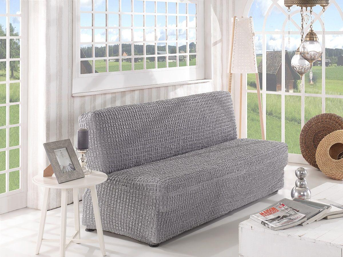 Чехол для двухместного дивана Karna, без подлокотников, без юбки, цвет: серый1408031111002Чехол для дивана изготовлен на 60% из полиэстера и на 40% из хлопка. В комплект входят фиксаторы, позволяющие надежно закрепить чехол на мебели.Они вставляются в расстояние между спинкой и сиденьем, фиксируя чехол водном положении, и не позволяют ему съезжать и терять форму. Фиксаторыособенно необходимы в том случае, если у вас кожаная мебель или мебельнестандартных габаритов.Ширина посадочных мест: 140-180 см. Глубина посадочных мест: 70-80 см. Высота спинки от посадочного места: 70-80 см.