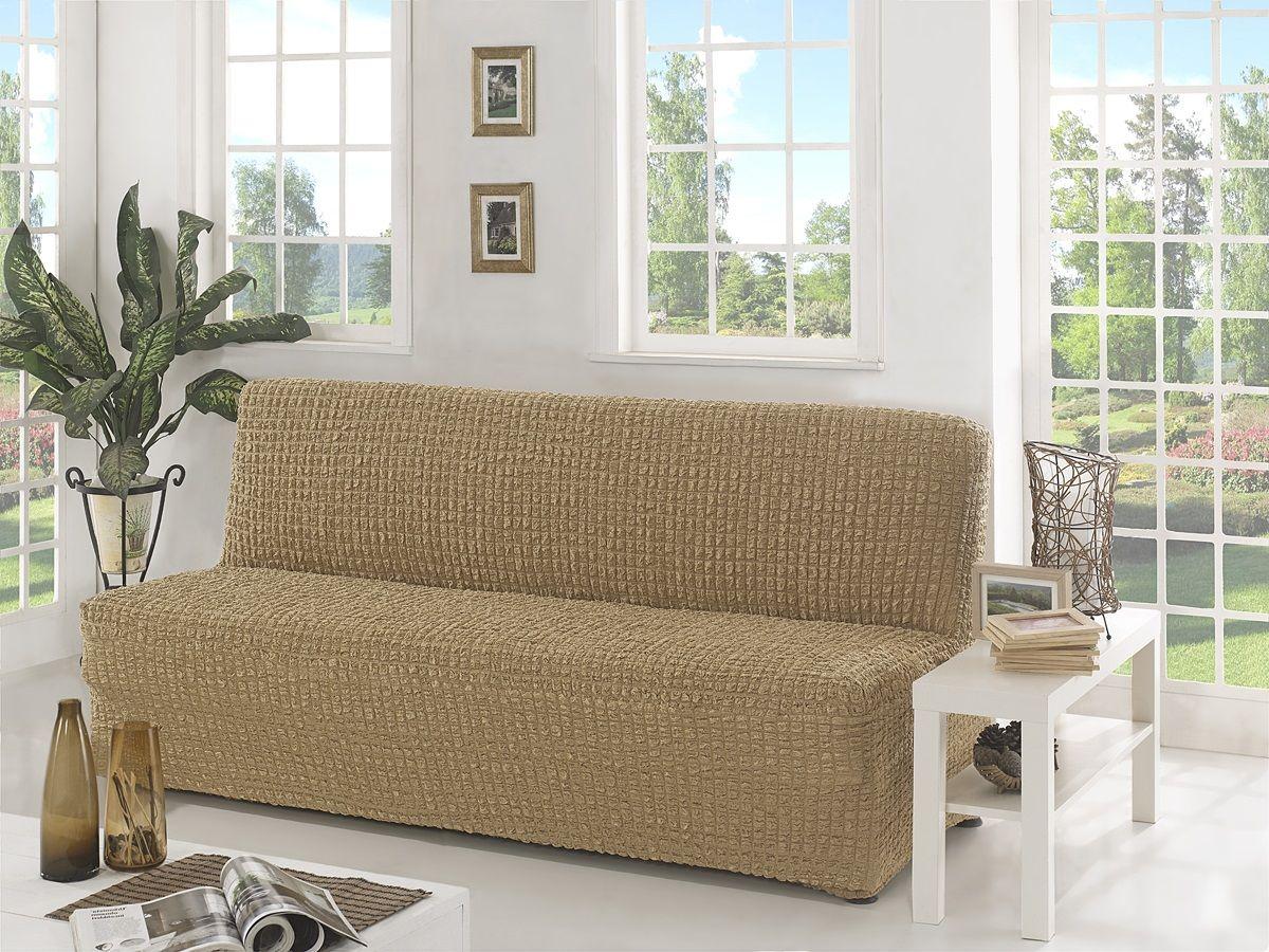 Чехол для трехместного дивана Karna, без подлокотников, без юбки, цвет: темно-бежевый1603121211002Чехол для дивана изготовлен на 60% из полиэстера и на 40% из хлопка. В комплект входят фиксаторы, позволяющие надежно закрепить чехол на мебели. Они вставляются в расстояние между спинкой и сиденьем, фиксируя чехол в одном положении, и не позволяют ему съезжать и терять форму. Фиксаторы особенно необходимы в том случае, если у вас кожаная мебель или мебель нестандартных габаритов.Ширина посадочных мест: 210-260 см. Глубина посадочных мест: 70-80 см. Высота спинки от посадочного места: 70-80 см.
