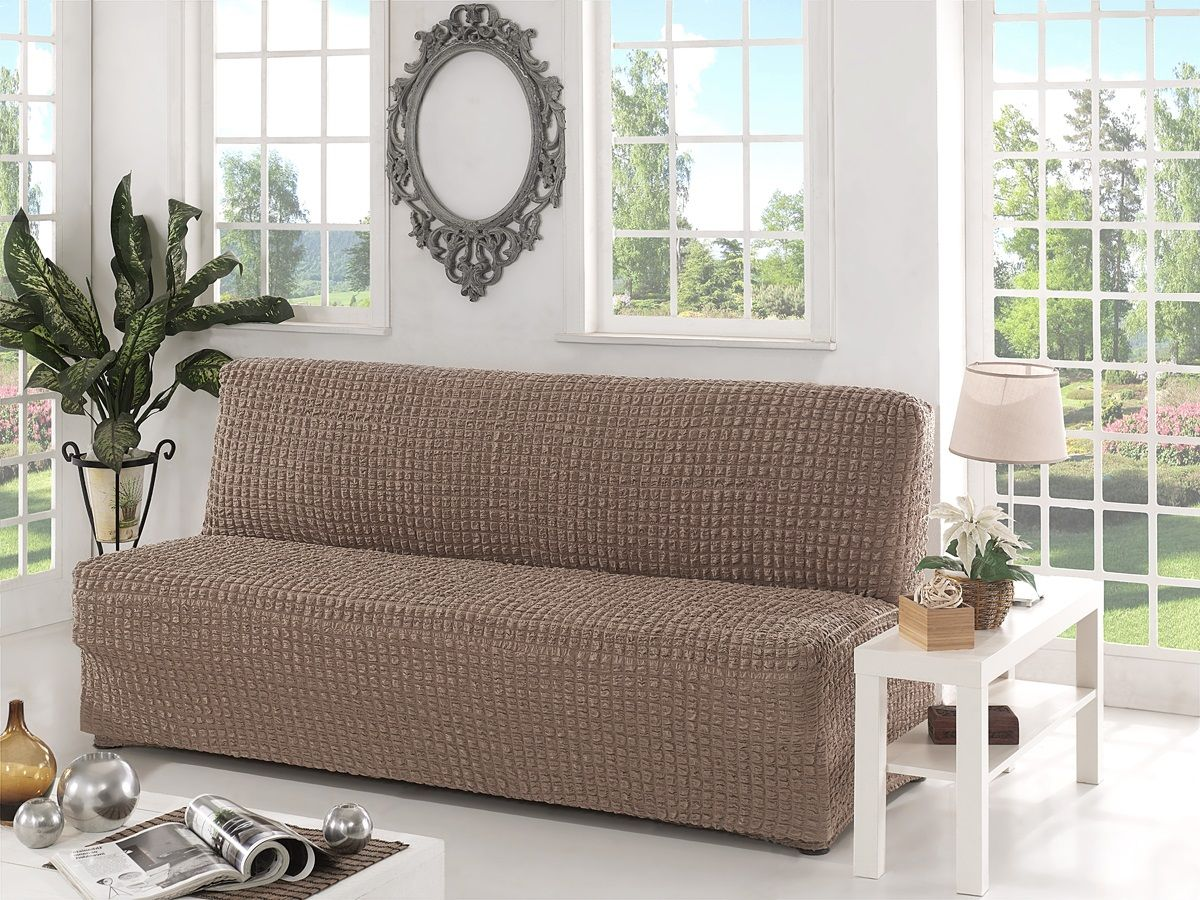 Чехол для трехместного дивана Karna, без подлокотников, без юбки, цвет: коричневый1403071103000Чехол для дивана Karna изготовлен на 60% из полиэстера и на 40% из хлопка.В комплект входят фиксаторы, позволяющие надежно закрепить чехол на мебели. Они вставляются в расстояние между спинкой и сиденьем, фиксируя чехол в одном положении, и не позволяют ему съезжать и терять форму. Фиксаторы особенно необходимы в том случае, если у вас кожаная мебель или мебель нестандартных габаритов. Ширина посадочных мест: 210-260 см.Глубина посадочных мест: 70-80 см.Высота спинки от посадочного места: 70-80 см.