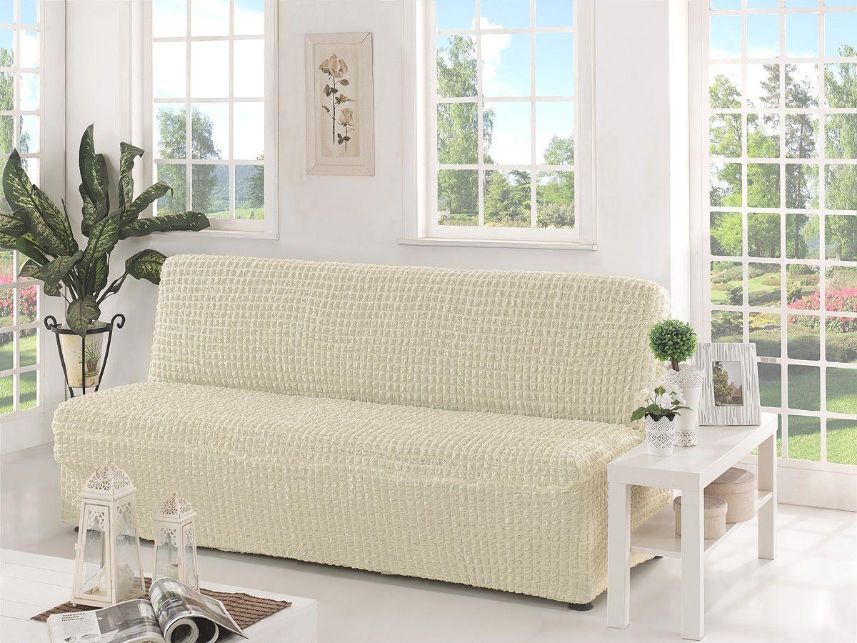 Чехол для трехместного дивана Karna, без подлокотников, без юбки, цвет: молочный1603121209002Чехол для дивана Karna изготовлен на 60% из полиэстера и на 40% из хлопка.В комплект входят фиксаторы, позволяющие надежно закрепить чехол на мебели. Они вставляются в расстояние между спинкой и сиденьем, фиксируя чехол в одном положении, и не позволяют ему съезжать и терять форму. Фиксаторы особенно необходимы в том случае, если у вас кожаная мебель или мебель нестандартных габаритов. Ширина посадочных мест: 210-260 см.Глубина посадочных мест: 70-80 см.Высота спинки от посадочного места: 70-80 см.