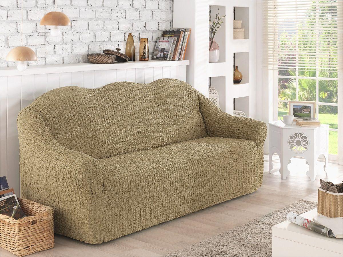 Чехол для дивана Karna, двухместный, без юбки, цвет: бежевый. 2651/CHAR0011907_кофейныйЧехол для дивана Karna выполнен из высококачественного полиэстера и хлопка. Такой чехол изысканнодополнит интерьер вашего дома. В комплект входят фиксаторы позволяющие надежно закрепить чехол на вашей мебели. Они вставляются врасстояние между спинкой и сиденьем, фиксируя чехол в одном положении, и не позволяют ему съезжать и терять форму. Фиксаторы особеннонеобходимы в том случае, если у вас кожаная мебель или мебель нестандартных габаритов.Ширина посадочных мест: 140-180 см.Глубина посадочных мест: 70-80 см.Высота спинки от посадочного места: 70-80 см.Ширина подлокотников: 25-35 см.
